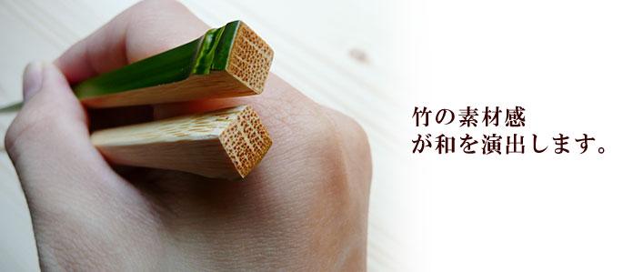 キッチン和雑貨(竹箸)塗青竹極細竹箸:説明3