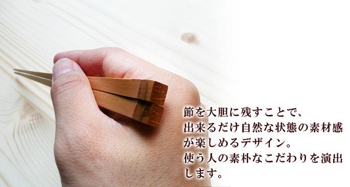 スス竹極細竹箸(節付き):説明2