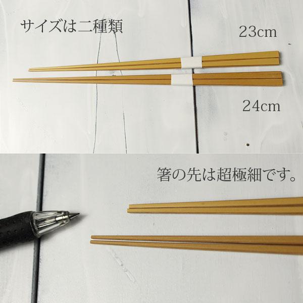 キッチン和雑貨(竹箸)白竹極細箸 :説明4