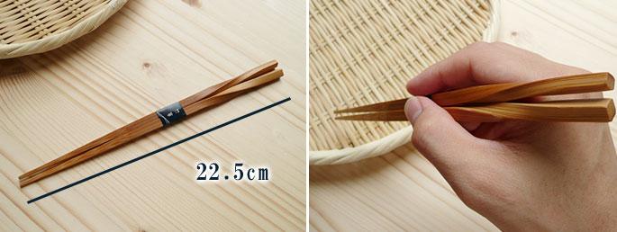 ねじり竹箸:説明3