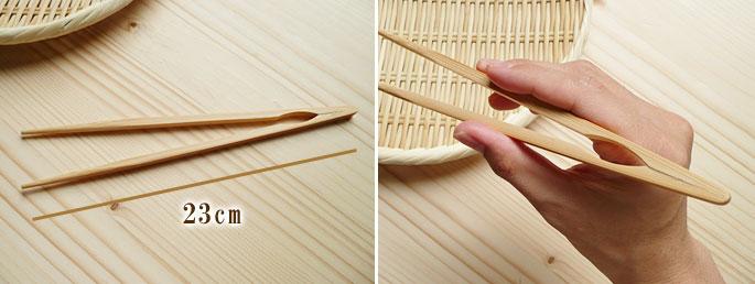 トング箸:説明3