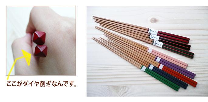カラフル和風竹箸ダイヤ削ぎ竹箸:説明2