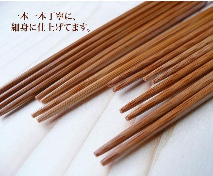 カラフル和風竹箸ダイヤ削ぎ竹箸:説明3