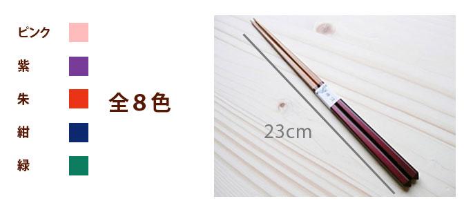 ダイヤ削ぎ竹箸(赤に黒ライン):説明5