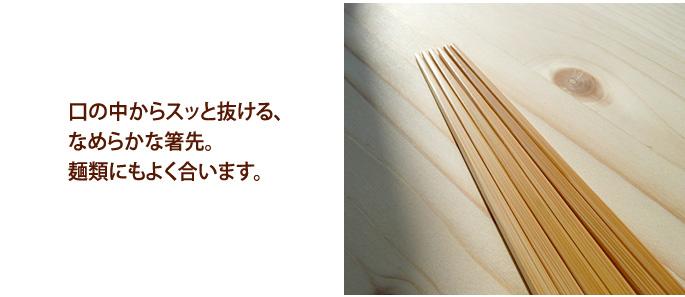 カラフル和風竹箸 かすり竹箸:説明2