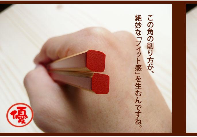 カラフル和風竹箸 かすり竹箸:説明4