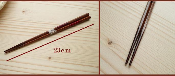 木製 市松箸:説明3