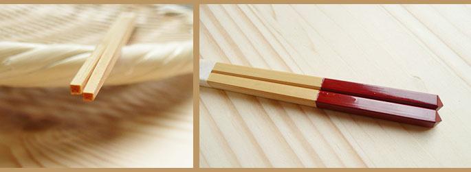 白竹ダイヤ削ぎ竹箸(朱) :説明2
