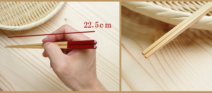 白竹ダイヤ削ぎ竹箸(朱) :説明3