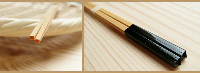白竹ダイヤ削ぎ竹箸(黒) :説明2