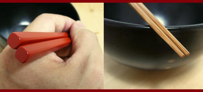 みやこ箸(赤):説明2
