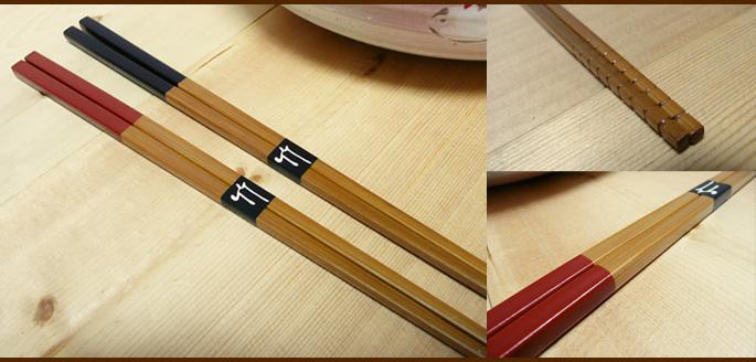 スス竹取り箸(赤):説明3