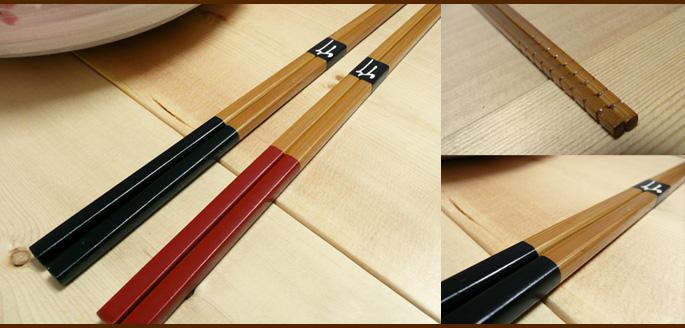スス竹取り箸(黒):説明3