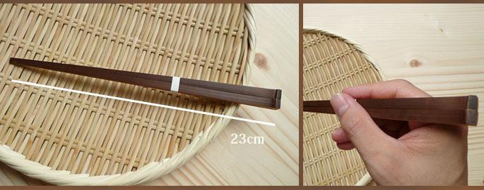 竹箸の販売 本スス竹の天節箸:説明3