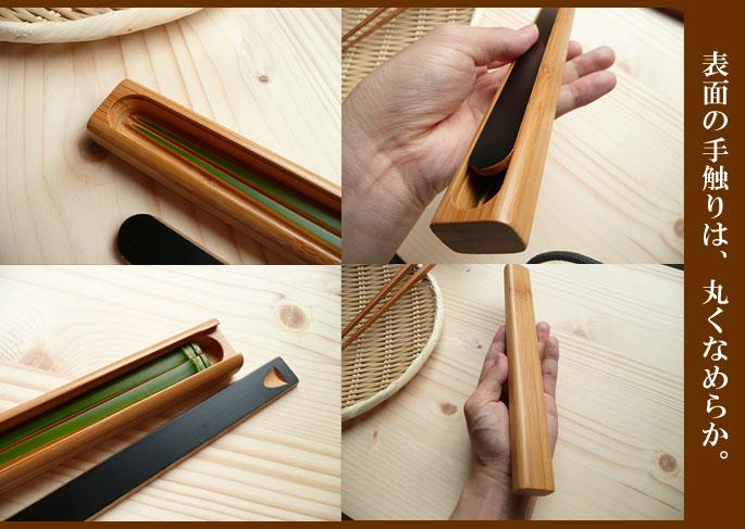 竹製スライド箸箱(黒):説明2