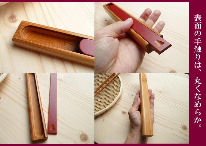 竹製スライド箸箱(赤):説明2