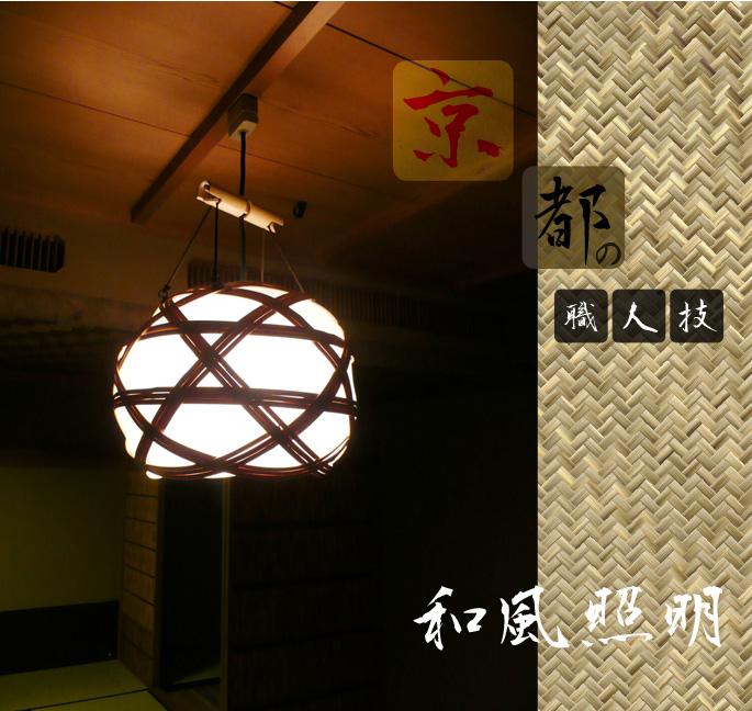 和風照明 竹彩(白竹) :茶室に設置