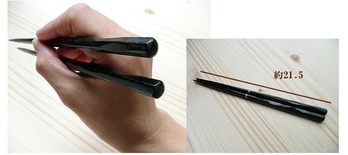 マイ箸(つなぎ箸)彫刻けずりつなぎ箸(木製):説明4