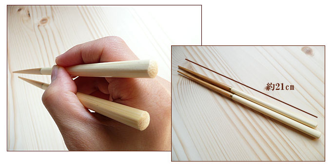 マイ箸(つなぎ箸)白竹つなぎ竹箸:説明3