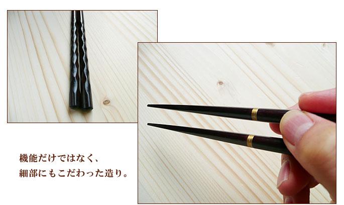 マイ箸(つなぎ箸)さざ波つなぎ箸(木製):説明2