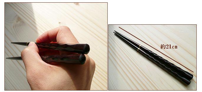 マイ箸(つなぎ箸)さざ波つなぎ箸(木製):説明3