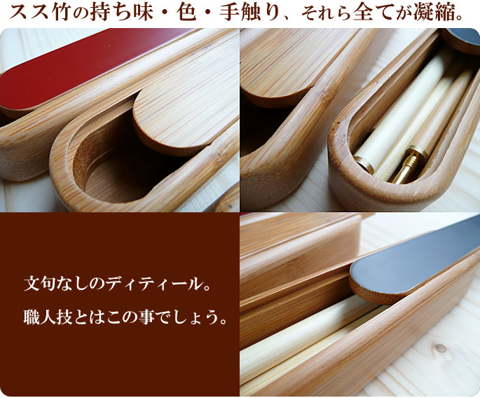 マイ箸ケース 携帯つなぎ箸専用 竹製スライド箸ケース:説明2