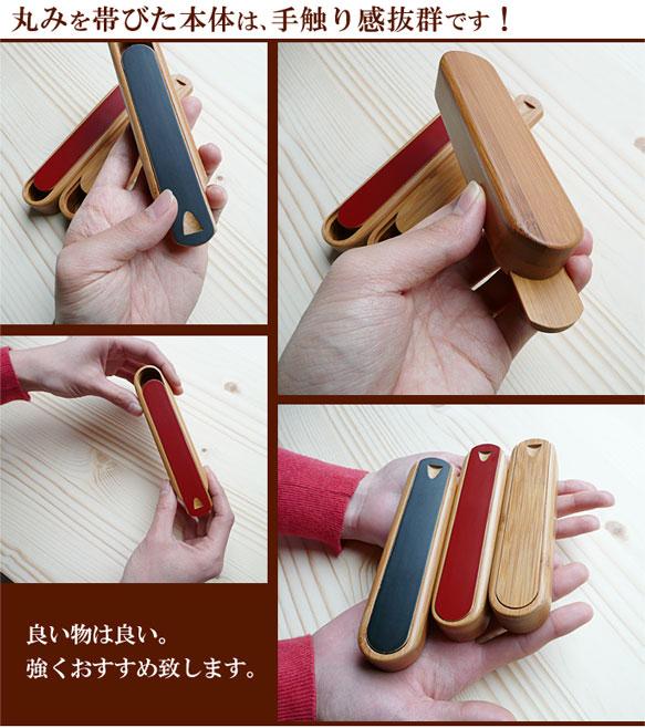 マイ箸ケース 携帯つなぎ箸専用 竹製スライド箸ケース:説明3