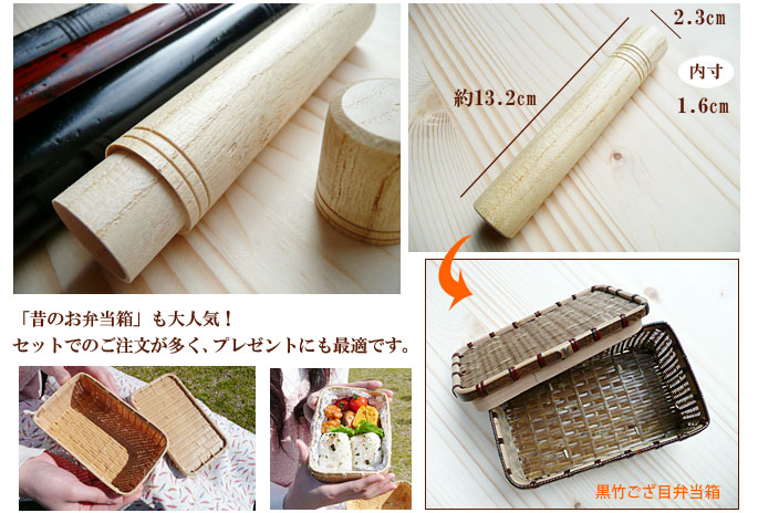 マイ箸ケース 携帯つなぎ箸専用 木製筒箸ケース(白):説明3