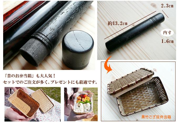 マイ箸ケース 携帯つなぎ箸専用 木製筒箸ケース(黒):説明3