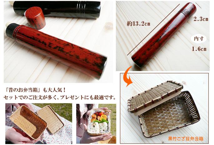 マイ箸ケース 携帯つなぎ箸専用 上品木製筒箸ケース(根来(ねごろ)):説明4