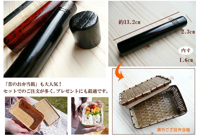マイ箸ケース  携帯つなぎ箸専用 上品木製筒箸ケース(曙):説明4