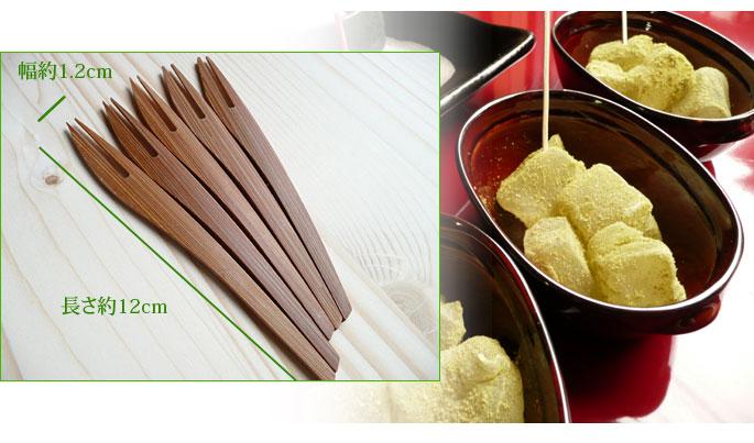 キッチン雑貨(和雑貨フォーク・ナイフ)利休フォーク(菓子用5本入)竹製:説明4