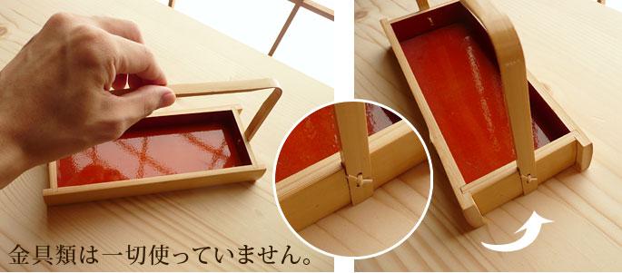 食卓 竹製の薬味入れケース七味入れ:説明2