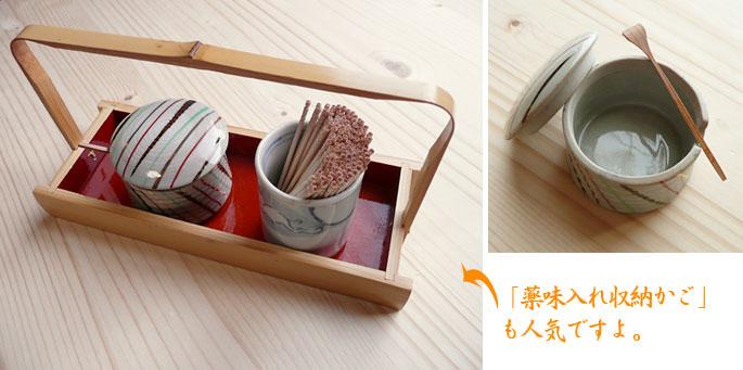 陶器の七味入れの説明