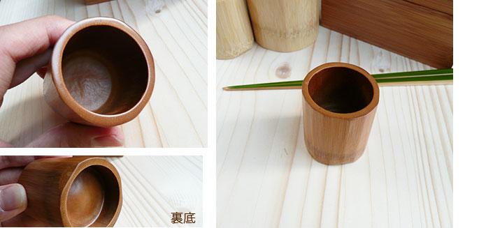 和のキッチン雑貨(竹製コップ)スス竹おちょこ:説明2