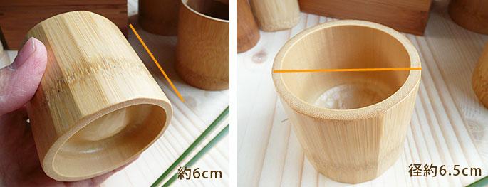 和のキッチン雑貨(竹製コップ)白竹角張りおちょこ:説明2