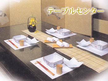 【コースター(竹製)】竹のテーブルセンター/テーブルクロス(白120cm)【お座敷・飲食店舗備品】/【納期】7日〜10日/62A-5574:説明1