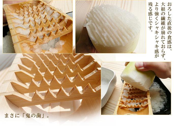 和のキッチン雑貨(和雑貨調理器具(竹製))竹製大根おろし(鬼おろし丸型):説明2