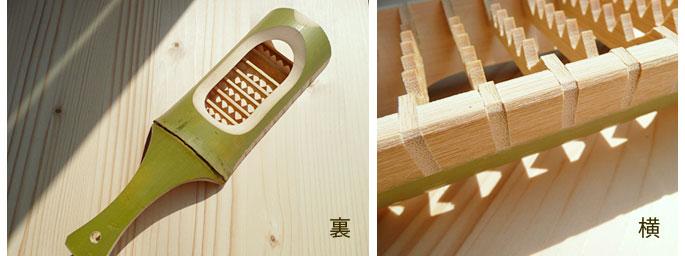 和のキッチン雑貨(和雑貨調理器具(竹製))竹製大根おろし(鬼おろし丸型):説明4