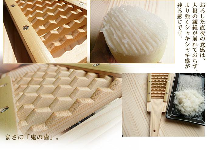 和のキッチン雑貨(和雑貨調理器具(竹製))竹製大根おろし(鬼おろし角型):説明2