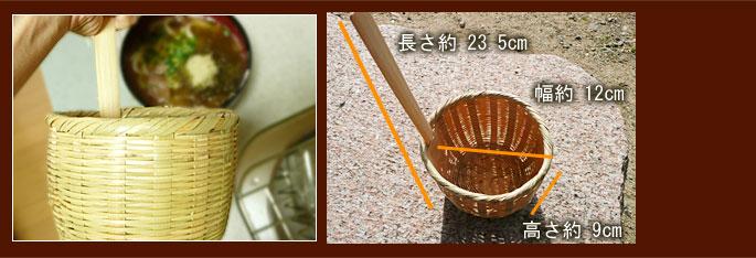 和雑貨調理器具(竹製)うどん振り:説明2