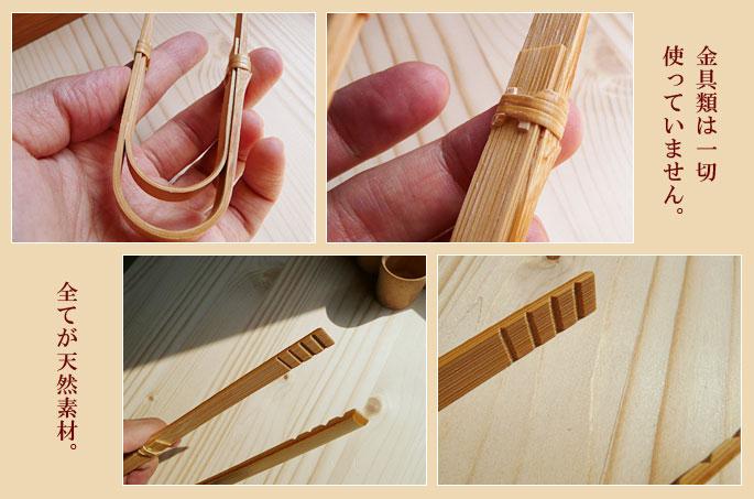 キッチン雑貨 調理器具 竹製トング(18.5cm):説明2