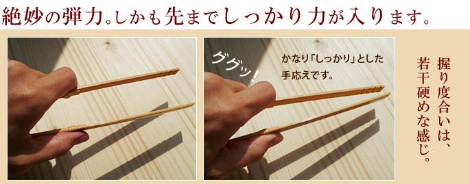 キッチン雑貨 和雑貨調理器具 竹製トング:説明3(サイズ)