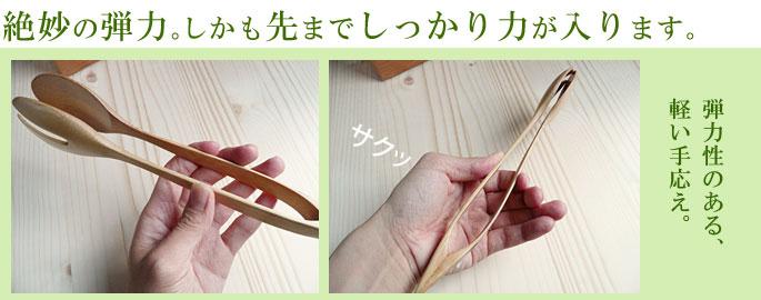 キッチン雑貨 和雑貨調理器具 竹製サラダサーパー :説明3