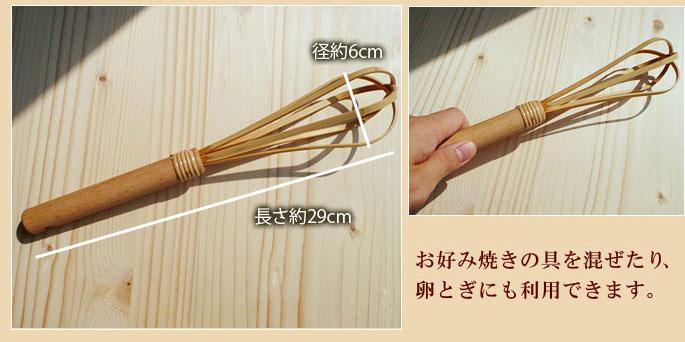 キッチン雑貨 和雑貨調理器具 米研ぎ棒:説明3