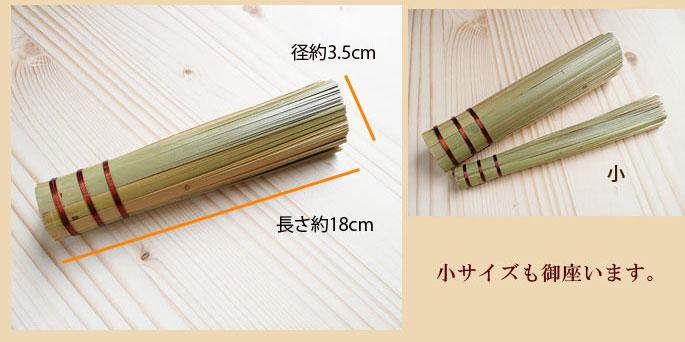 キッチン雑貨 和雑貨調理器具 竹製ササラ:説明3