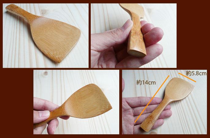 和の調理器具(竹製しゃもじ)竹製みそべら  :説明2