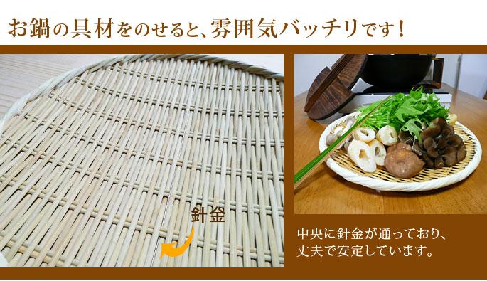キッチン雑貨 昔の竹ざる 平たい竹盆ざる:説明4