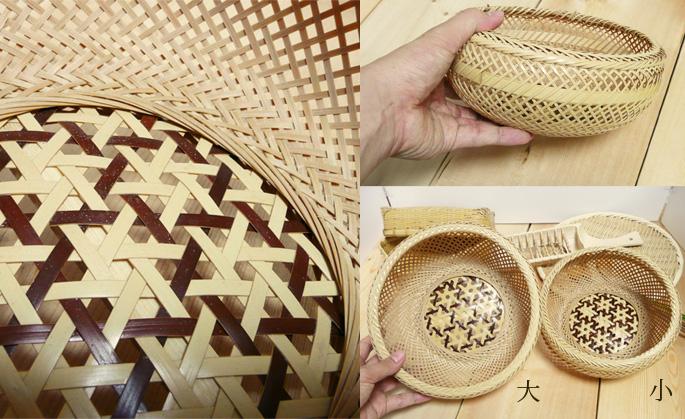 白竹鉄鉢かご(サイズ小)詳細:販売説明2