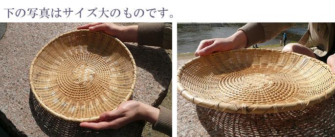 和雑貨 昔の竹皿 清涼竹皿:説明3